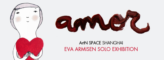 Eva Armisen